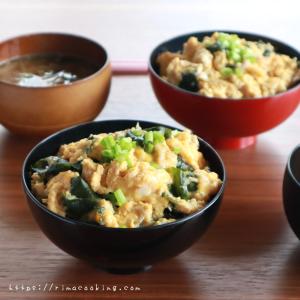 【レシピ】しらすとワカメの卵丼