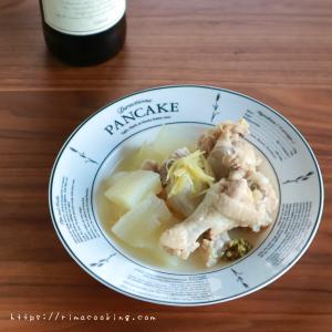 【レシピ】鶏手羽元と大根の旨塩煮