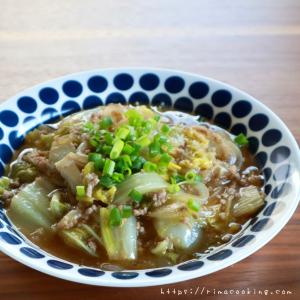 【レシピ】豚ひき肉と白菜のとろーり煮