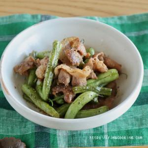 【レシピ】いんげんと豚バラの黒コショウ炒め