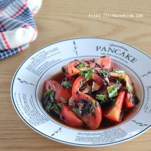 【レシピ】トマトとひじきの黒酢サラダ
