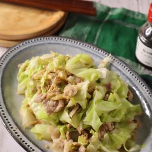 【掲載レシピ】豚とキャベツのナンプラー炒め
