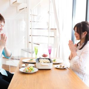 【最強にお得!】イオンの株主優待生活を主婦が公開します