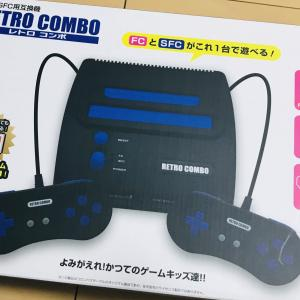 【1万円以下で買える】人気のスーパーファミコン互換機 おすすめランキングTOP5