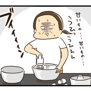 シフォンケーキパーティー