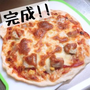 生地から作る簡単ピザ