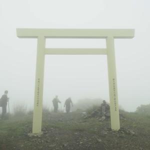 入道ヶ岳/鈴鹿セブンマウンテン〔ルート〕二本松尾根コース~|関西登山記
