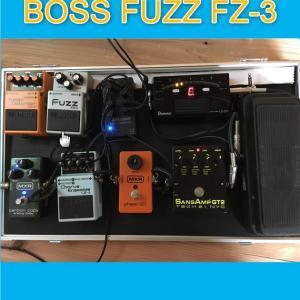 【歪み系エフェクター】BOSS FUZZ FZ-3の特徴と使い方