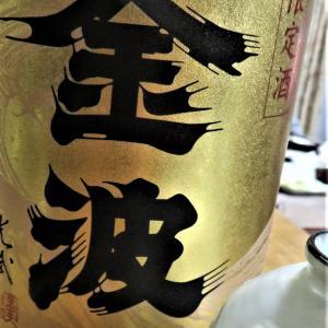 佐賀の秋、金波で一杯!