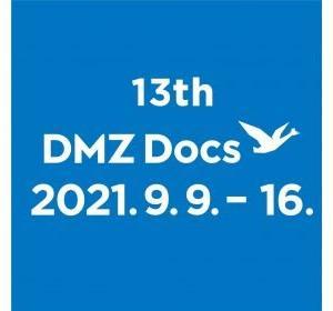 韓国 DMZ国際ドキュメンタリー映画祭