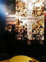 9・11に捧げる 映画「ユナイテッド93」(過去記事)