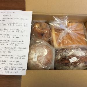 『rebake』お取り寄せパン☆彡