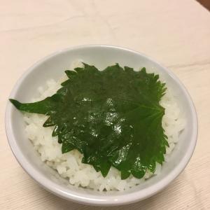 シンプルすぎる大葉のごま醤油漬け☆彡