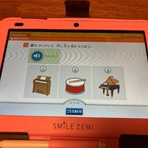 スマイルゼミの小学生12月英語は【楽器】について☆彡