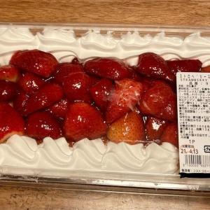 コストコのストロベリースコップケーキはいちごの量に大満足