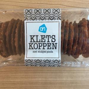スーパーで買えるお菓子とオランダ語など