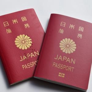 オランダでパスポートの更新