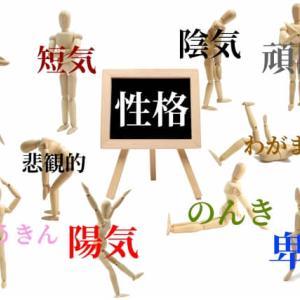 【自分を知ろう】引きこもりになりやすい10の特徴と改善方法