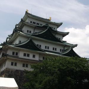 名古屋城(徳川家康)