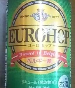 ユーロホップ(ベルギー産の発泡酒)