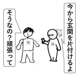 かたじけない(忝い)