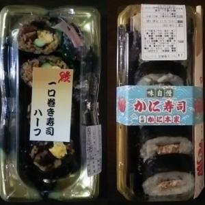 まるや本店の巻き寿司、かに本家の巻き寿司