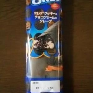 オレオ クッキー&チョコクリームのクレープ(田口食品)