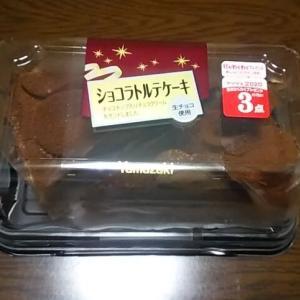 ショコラトルテケーキ(Yamazaki)