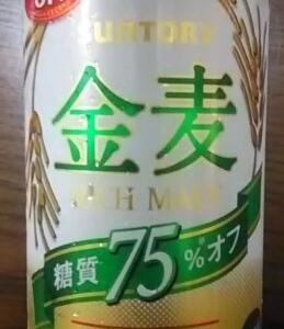 「金麦」贅沢麦芽は糖質75%オフでも美味しいね(チキンラーメン付き)