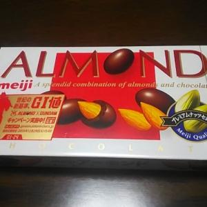 ALMOND(明治のチョコレート)