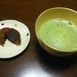 黒糖まんじゅう(しっとり生地)あわしま堂