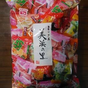 白藤製菓「美浜の里ミックス」は小袋で食べやい