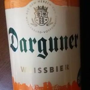 「ダルグナーヴァイツェンとダルグナーピルスナー」どっちも旨い(ドイツ産ビール)
