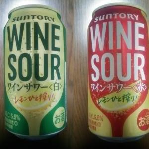 「サントリーワインサワー<白><赤>レモンひと搾り」色も鮮やかで見た目で旨いと分かった(SUNTORY WINESOUR)