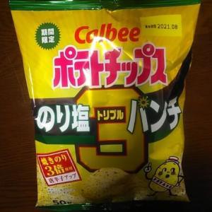 「ポテトチップスのり塩トリプルパンチ」期間限定(焼きのり3倍、唐辛子アップ)