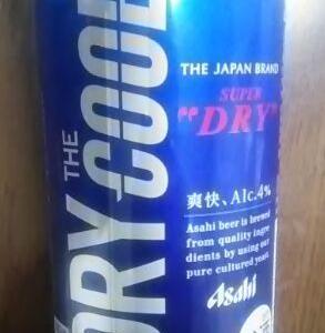 「新発売のアサヒビール DRY COOL を試したよ」ゴクゴク飲める美味しさでアウトドアに良さそう