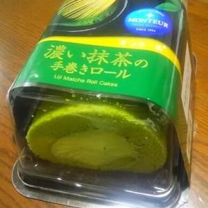 「濃い抹茶の手巻きロール(モンテール)MONTEUR(Uji Matcha Roll Cakes(MONTEUR)