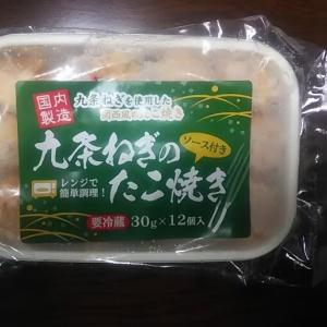 「九条ねぎのたこ焼き(ソース付き)レンジで簡単調理!」手軽に食べてみました