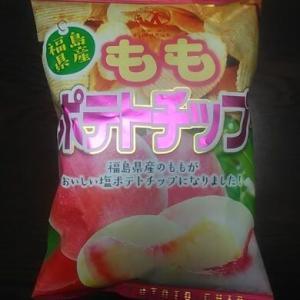 「ももポテトチップ(福島県産のももがおいしい塩ポテトチップになりました)」ザワつく!金曜日(一茂良純ちさ子の会)で紹介されただけあって美味しかった