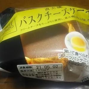 「バスクチーズケーキ(イーストナイン)」めっちゃ美味しかったので早くもリピートです