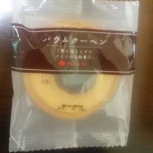 「タカキベーカリーのバウムクーヘン」美味しく食べました
