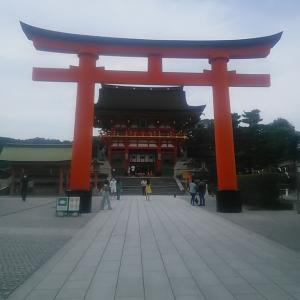 京都「伏見稲荷」に行ってきました(鳥居がたくさんありました)