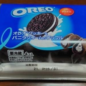 田口食品「オレオ クッキー&バニラクリームのワッフル」甘さ控え目で美味しいよね。たのしい、ゆたかなひとときを。