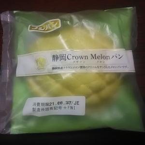 フジパン「静岡クラウン メロン パン」Crown Melonパン静岡県産クラウンメロンのクリームをサンド(濃厚で美味しかったよ)