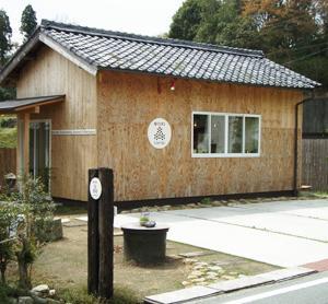 第二弾!マメってみるという事で、今回は三重県の珈琲店