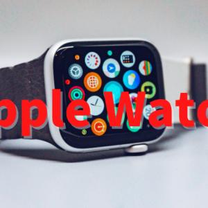 【Apple Watch】Apple Watch 2からApple Watch6に移行する