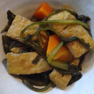 放置煮物 春菊とにんじんとお揚げ スロークッカー使用
