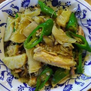 鶏肉と山芋と野菜のグリーンカレー炒め