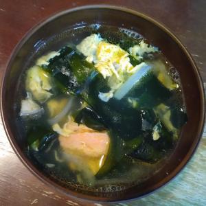 鮭中骨水煮缶わかめスープ