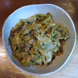 ゴボウ卵とじ カレースープベース
